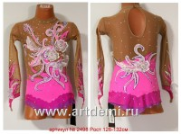 Suit for art gymnastics The article № 5229 Sizes: Growth of 108-11 centimeters - www.artdemi.ru